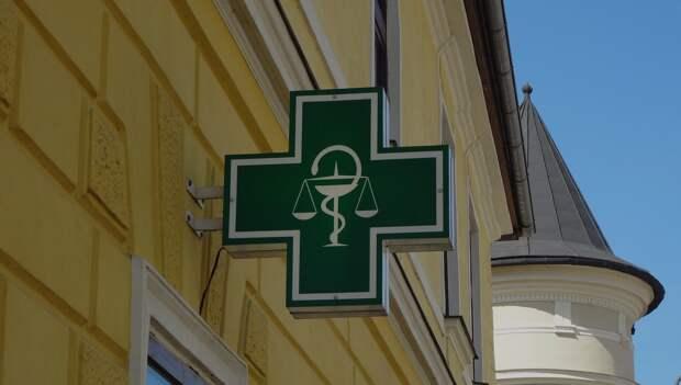 Перекись водорода исчезает из аптек Крыма, — Константинов