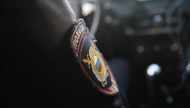 Полицейские Подольска задержали подозреваемого в краже денег и планшета из дома