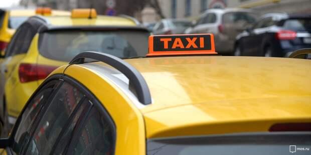 Пешеход в Бибиреве стал мишенью для стрельбы таксиста из травматического пистолета