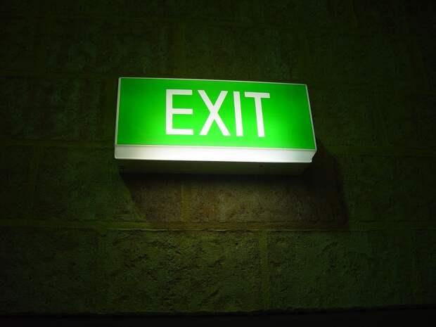 Выход, Знаки, Символ, Пылающий, Значок, Зеленый