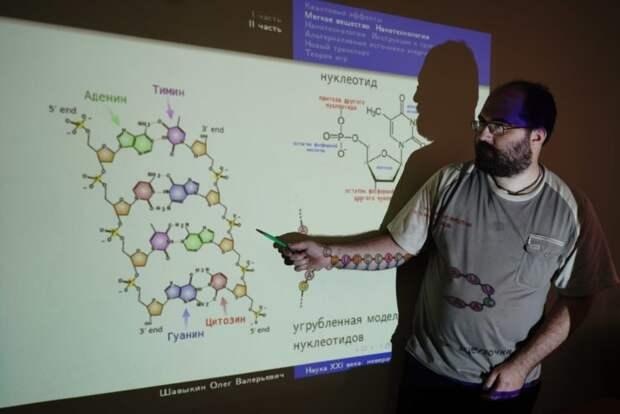 Опубликовано видео лекции тверского ученого о лженауке и нейронных сетях