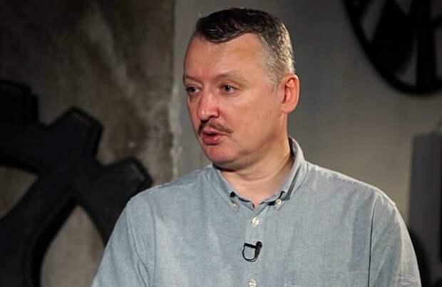 Стрелков рассказал о «жалком состоянии» ополченцев ДНР и ЛНР