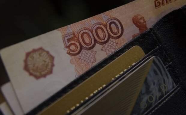 Как будут начислять заработную плату и будут ли следить за денежными переводами