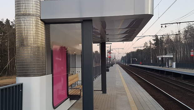 Станции Московских центральных диаметров дезинфицируют три раза в день