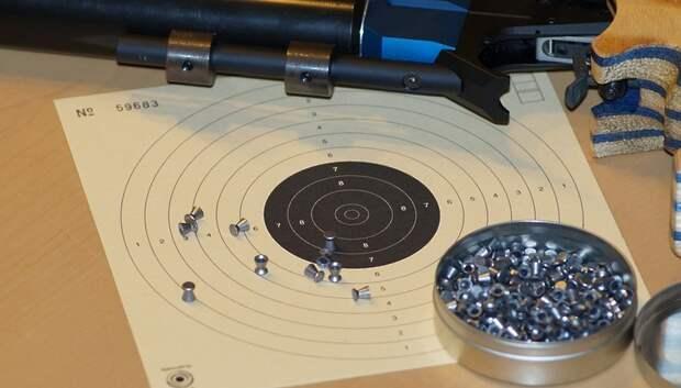 Турнир по стрельбе из пневматического оружия стартует в Подольске в понедельник