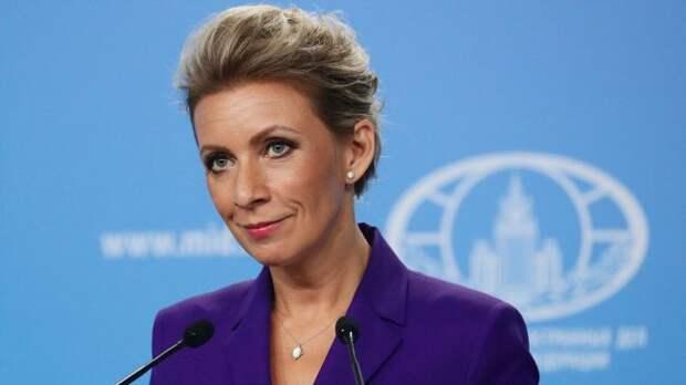 Захарова прокомментировала новые антироссийские санкции США