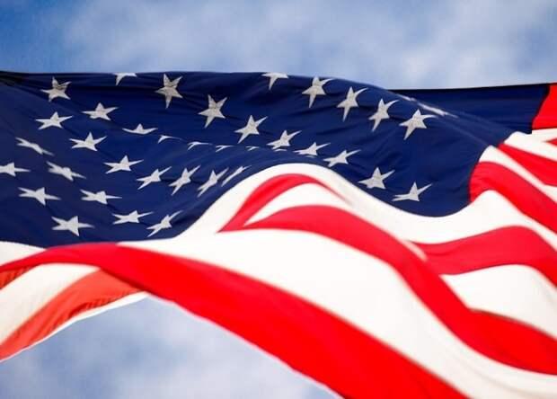 Гудбай, Америка!