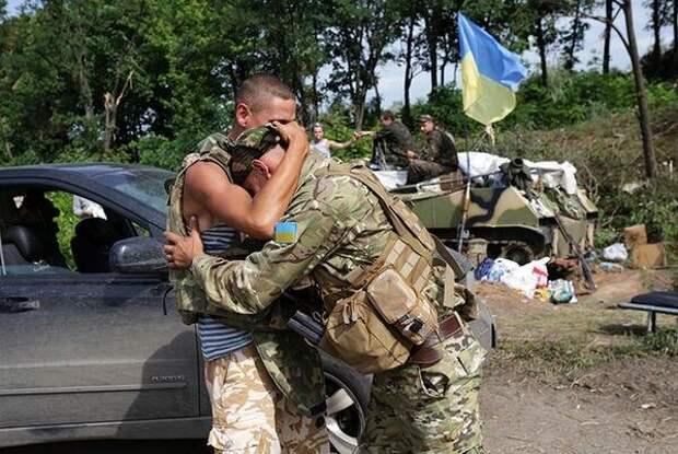фото: http://forum-ukraina.net/
