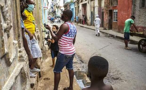 Ром, сигара, две мулатки: Байден грезит о проамериканской Кубе