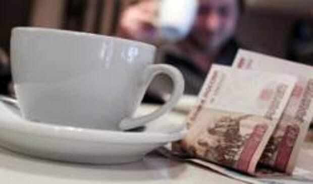 Как оставлять чаевые скромно, но с достоинством – четыре главных правила