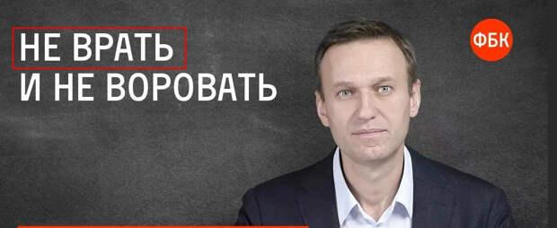 Лёня Волков закрыл движ