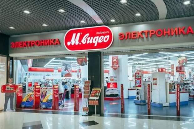 """Вторичное размещение акций """"М.Видео"""" может пройти по цене 725 рублей за бумагу - источник"""