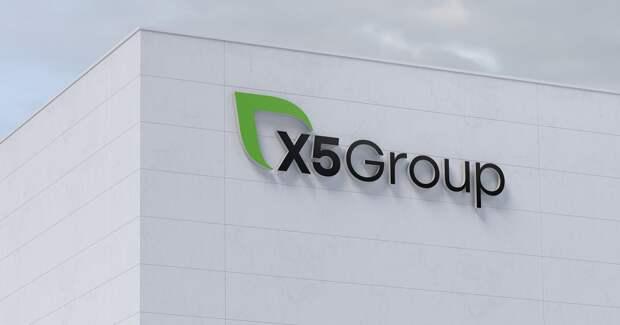X5 Group выделит цифровой бизнес