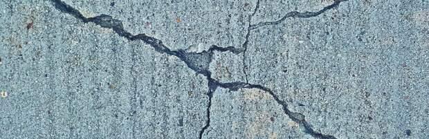 Землетрясение произошло в 669 километрах от Алматы