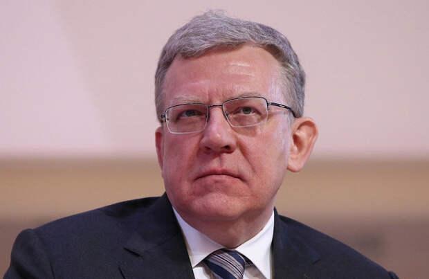 Кудрин допустил изъятие денег со счетов россиян