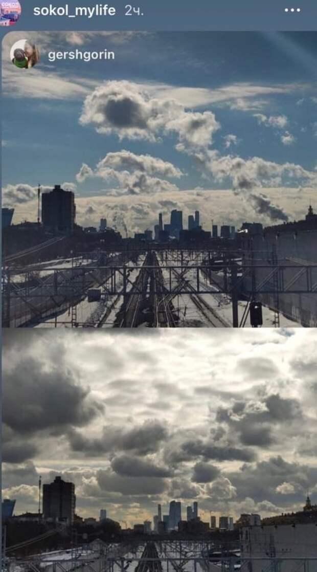 Фото дня: густые облака над Соколом