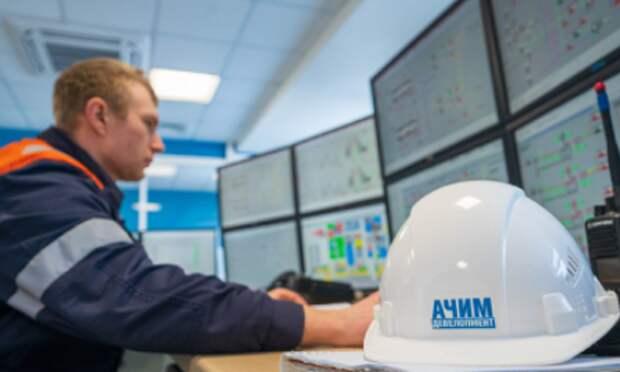 """""""Газпром"""" и Wintershall Dea начали добычу газа на очередном Ачимовском участке"""