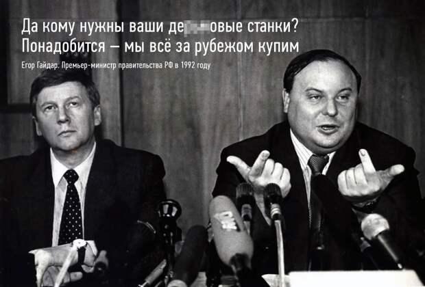 Как промышленность РФ лишилась подшипников, а значит независимости от других стран