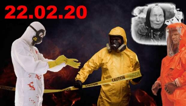 Что произойдет в мире до 22-го декабря?