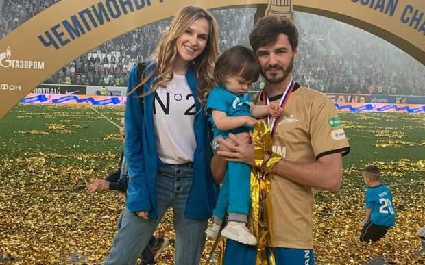 Жена футболиста «Зенита» Ерохина: «Саша получил не столько игрового времени, сколько заслуживал»