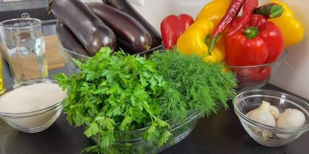 Домашние заготовки: как я сделала консервированный салат из болгарского перца и баклажанов