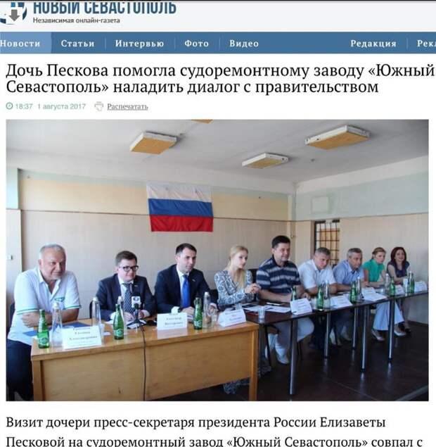 Анатолий Несмиян: Расхождение по земельному вопросу