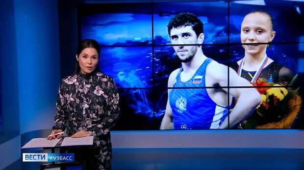 Кузбасские спортсмены представят Россию на Олимпиаде в Токио