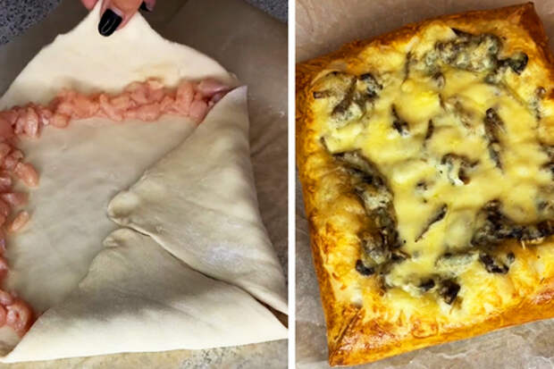 Фото к рецепту: Пирог из готового слоёного теста с курицей, грибами и сыром