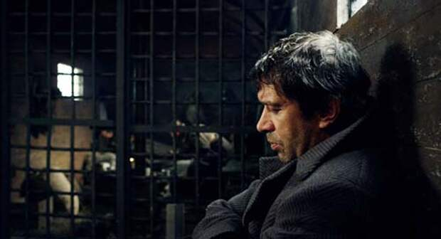 Кадр из сериала «Пепел»