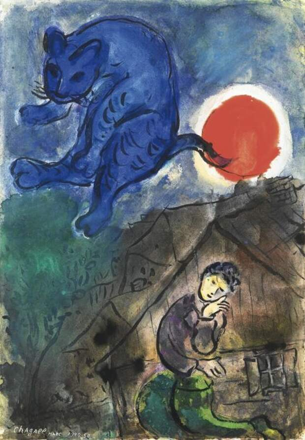 Марк Шагал – Поэт. \ Фото: pinterest.com.au.