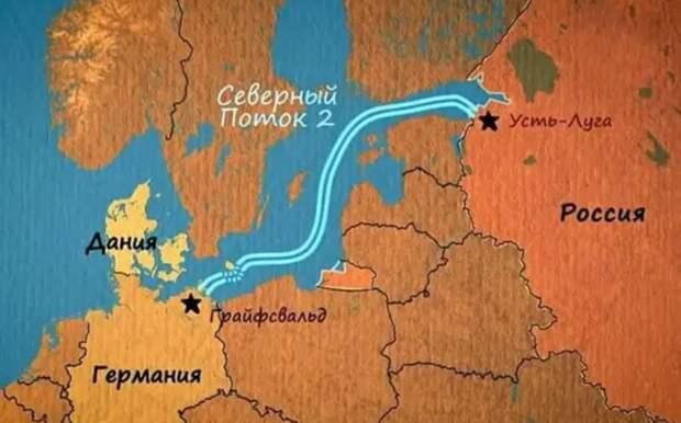 Газ по 540 долларов: Россия продвигает «Северный поток-2» ценой своей репутации