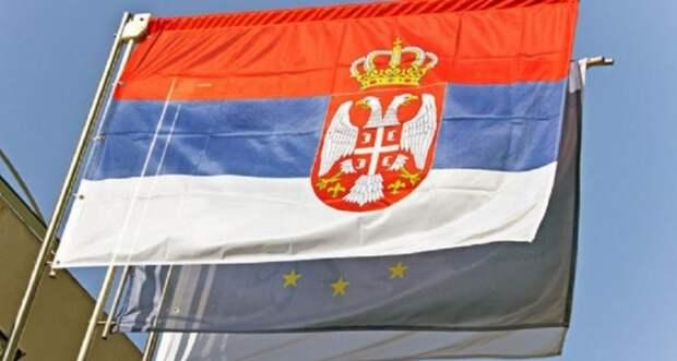 Сербия ответила на требование США отвернуться от России