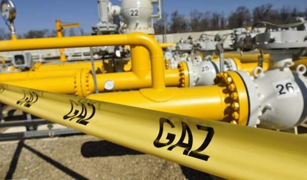 Долговой пат вмолдавском газовом тупике