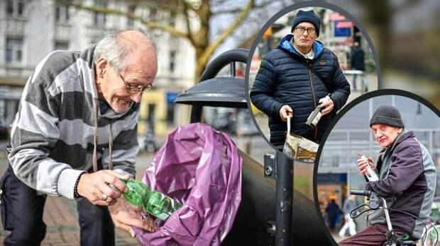 Вполне прилично одетые пожилые немцы, роющиеся в помойке, в Германии считаются нормой
