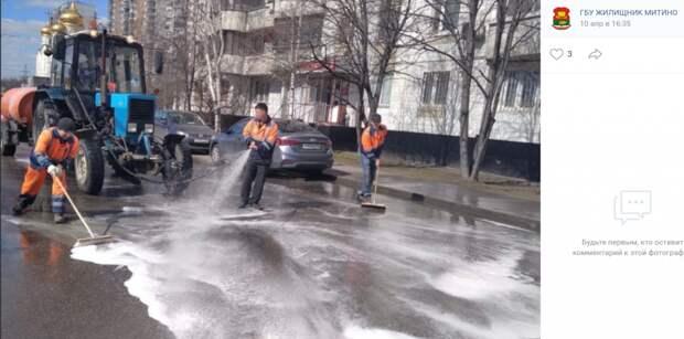 Улицы и тротуары в Митине помыли с шампунем