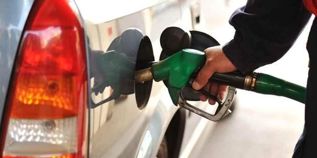 Топливо на АЗС подорожало на 0,2%