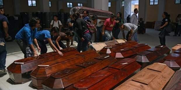 5. Гватемала Наркокартели, банды, преступность, преступные группиров, рейтинг, самые, страны мира