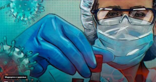 Препарат для лечения коронавируса появился в России