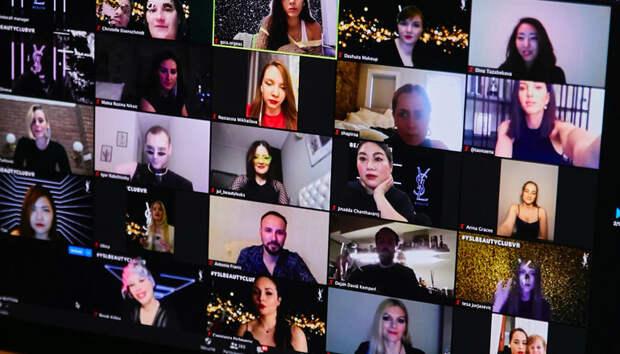 Гости первой виртуальной вечеринки YSL Beauté