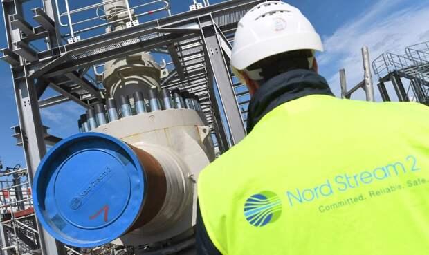 Почему газ для Украины всё дороже