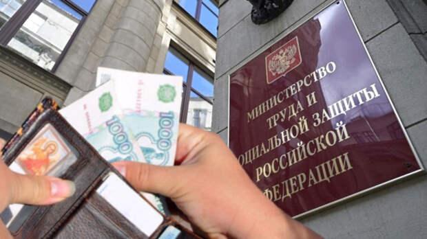 В правительстве разъяснили, как должны выплачивать зарплату в выходные и праздничные дни