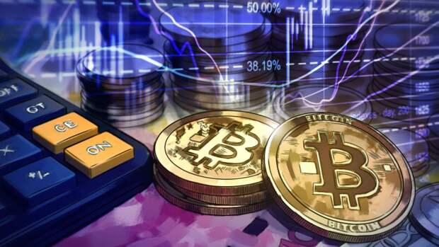 Стоимость биткоина упала ниже 32,3 тысячи долларов