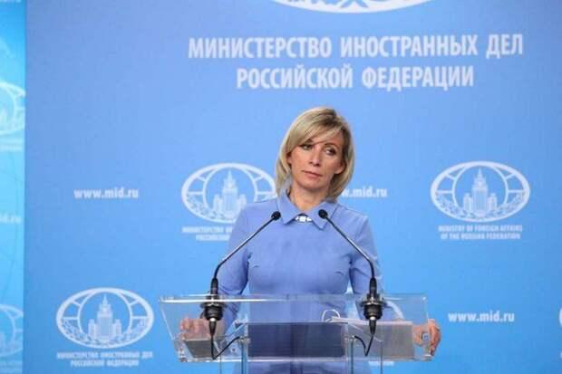 Захарова заявила о наличии вопросов к работе американских лабораторий