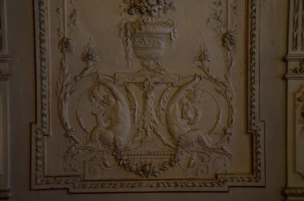 Особняк Брусницыных в Санкт-Петербурге
