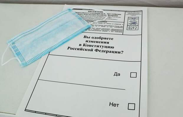 Половина крымчан уже выразила мнение об изменениях в Конституцию