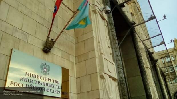 МИД РФ подчеркнул безальтернативность мирного решения конфликта в Карабахе
