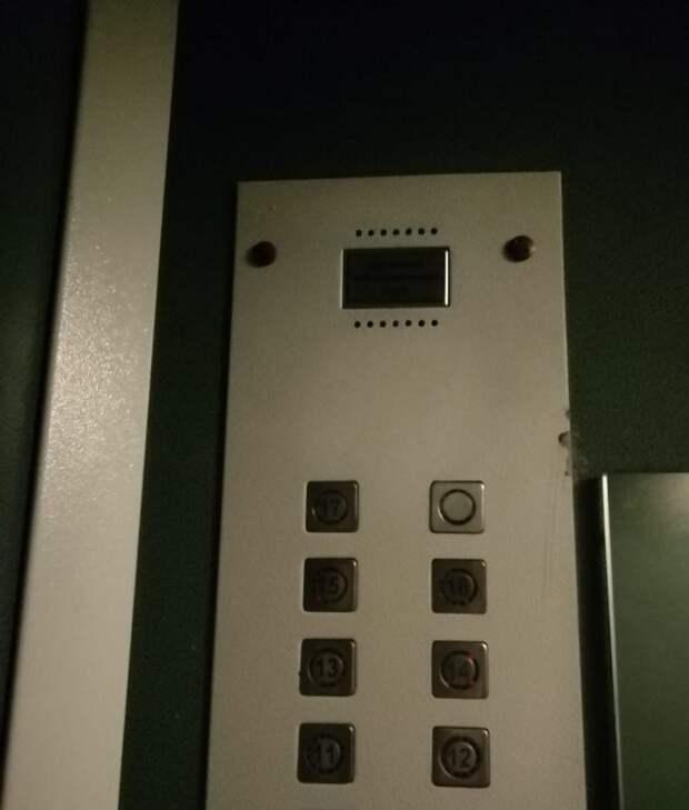 Лифт на Ленинградке отмыли от «художеств»
