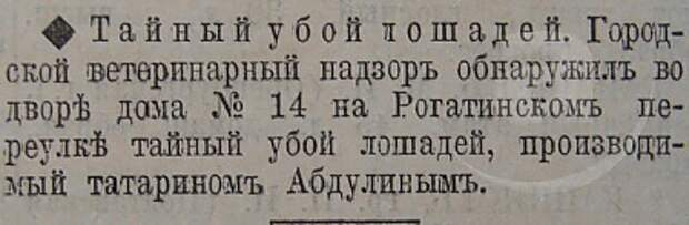 Этот день 100 лет назад. 06 ноября (24 октября) 1912 года