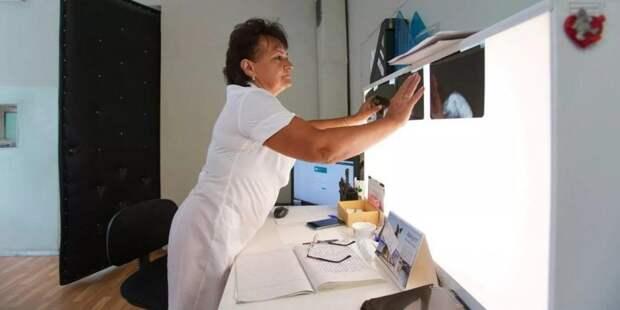 Более 40 тысяч москвичей прошли обследование в рамках акции по онкоскринингу