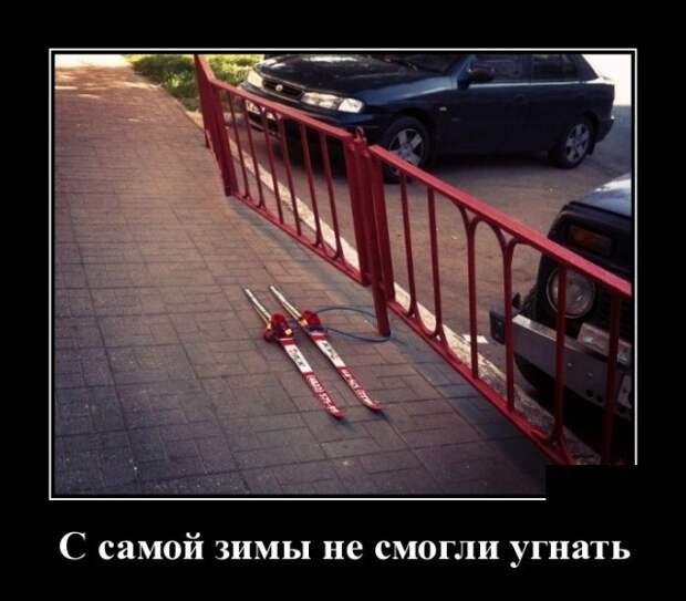 5671928_demotovatory_01 (640x561, 94Kb)